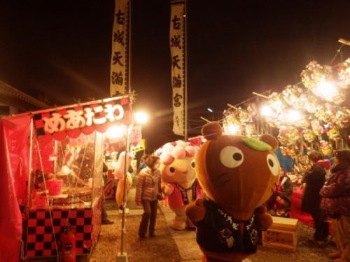 2015012200094_www_city_hanyu_lg_jp_kurashi_madoguchi_hisyo_03_city_03_mayor_blog_h26_img_20141226